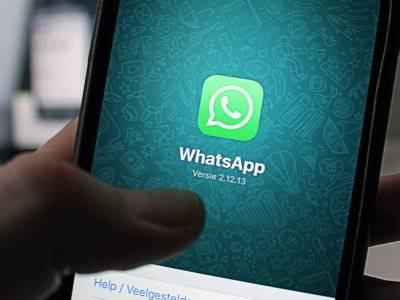 8 Aplikasi Sadap WhatsApp Tanpa Ketahuan