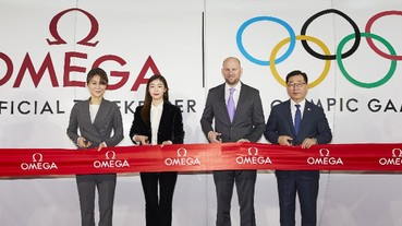 歐米茄奧運系列展覽 南韓首爾盛大揭幕