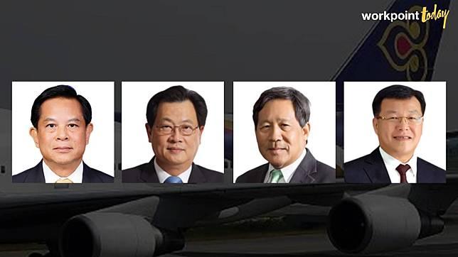"""ตั้ง 4 บอร์ดใหม่การบินไทย """"พีระพันธุ์-บุญทักษ์-ไพรินทร์-ปิยสวัสดิ์"""""""