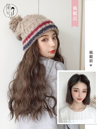 長假髮 假髮帽子一體長卷髮 時尚秋冬款女假髮大波浪全頭套式帶髮帽子