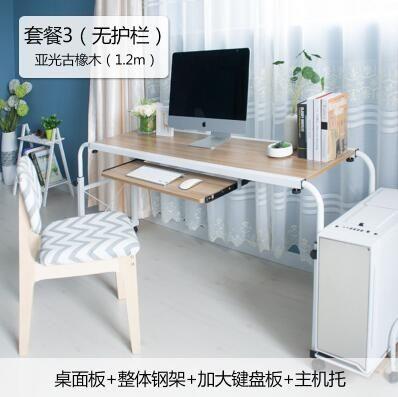 食尚玩家W 雙人電腦桌 懶人臺式電腦桌 套餐3 (無護欄) 1.2米