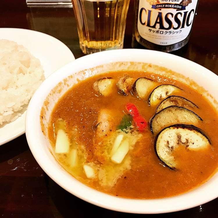 新宿区周辺で多くのユーザーに人気が高いスープカレーcurry(カレー)草枕のなすチキンの写真