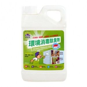植物性萃取物 , 不含有毒溶劑 消除臭味讓環境清新不會滋生蚊蟲 操作簡易,輕鬆使用不傷手 乾淨的居家環境遠離病源
