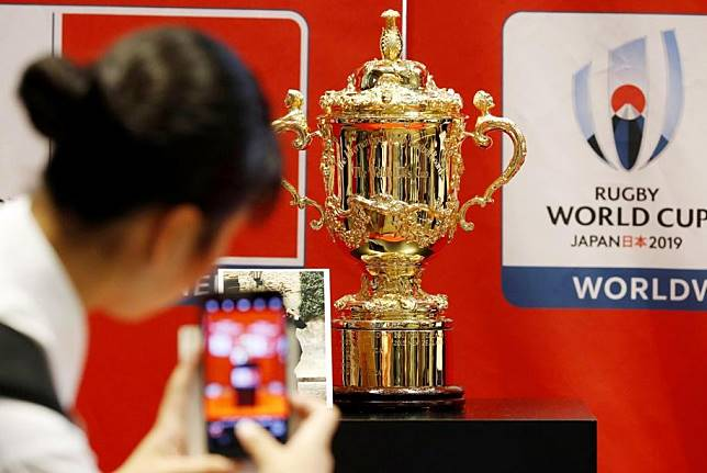 2019 Rugby World Cup pool standings