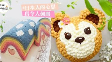 吃個甜品都美得像藝術品一樣!日本人的心思和手藝實在太令人佩服呀~