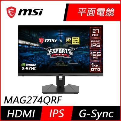 MSI微星 Optix MAG274QRF 27型 2K 165Hz電競螢幕 支援G-Sync 1ms極速 HDR