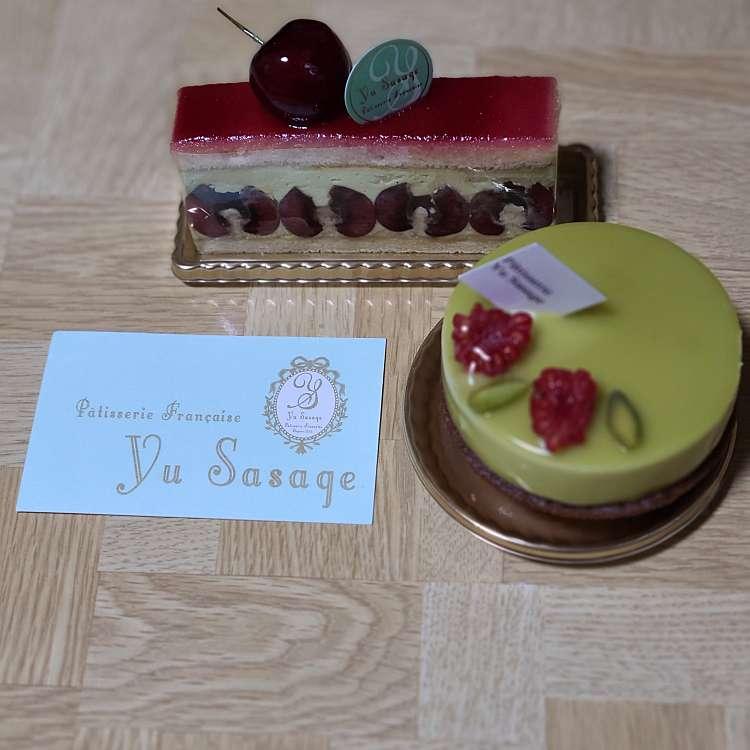 西新宿パティスリー ユウ ササゲ 小田急百貨店 新宿店の生菓子に実際訪問訪問したユーザーちびこじさんが新しく投稿した新着口コミの写真