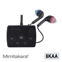 ◎高音質數位助聽器中具有多媒體音樂串流功能 ◎左右耳可各別調整音量大小 ◎支援手機、平板、電腦等無線藍牙傳輸設備,MicroUSB充電品牌:耳寶Mimitakara種類:助聽器適用對象:成人適用聽力狀