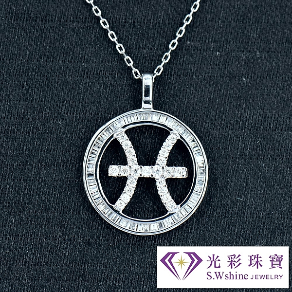 【光彩珠寶】18K金十二星座鑽石項鍊-雙魚座