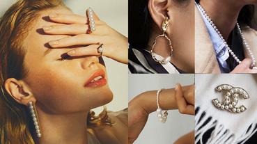 30歲女人的第一件珠寶可以買珍珠!Mikimoto、Tasaki到Chanel,盤點8個圓你夢想的珍珠