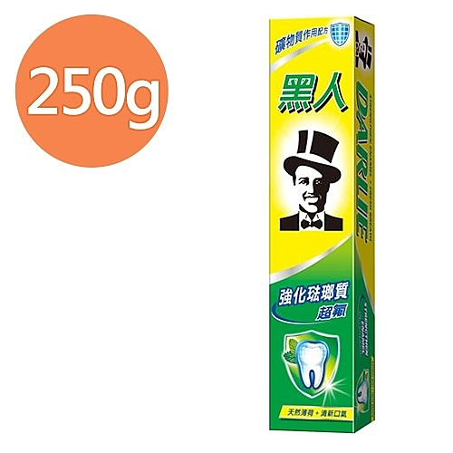 黑人 超氟強化琺瑯質 牙膏 250g