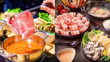 自己吃火鍋就是爽!大台北5間神級「一人開吃小火鍋」超澎湃~濃郁湯底、頂級食材,還有巨型海鮮肉品拼盤等妳開吃!