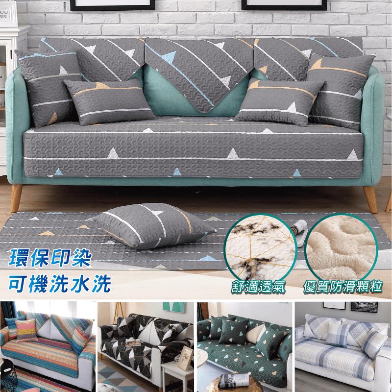 讓沙發不再只有單調的紋路,透氣防滑沙發墊背墊地墊,給家裡充滿繽紛色彩!優選親膚舒適的材質,採用高支棉纖維,密度高、透氣佳,還附有止滑設計,使用防滑仿生布,牢固防滑、不易滑動!讓沙發充滿柔軟蓬鬆感,讓你