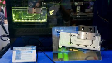 Computex 2019:Kimtigo展出DDR4-4132記憶體,還有固態硬碟水冷套件與超嬌小BGA SSD