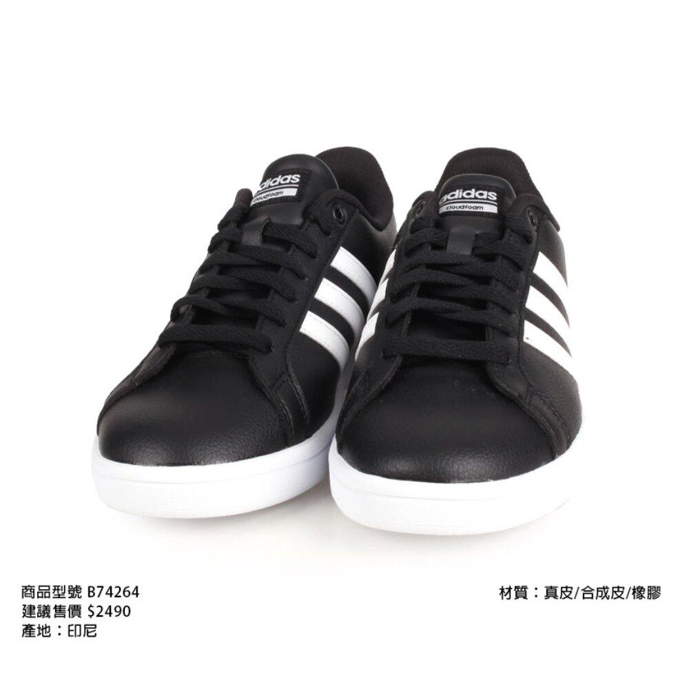 *皮製鞋面*耐磨大底*型號:B74264