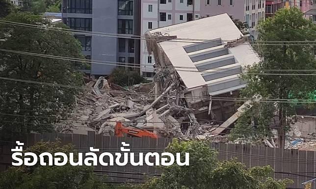 สภาวิศวกรตรวจสอบซากอาคาร 6 ชั้นถล่ม ย่านประชาชื่น พบใช้รถแบคโฮสกัดผิดขั้นตอน