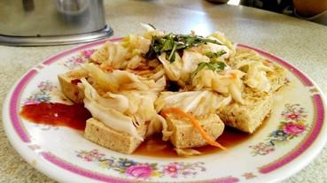 台東人的深夜食堂6選!比拳頭大的水煎包、寶桑湯圓 、金香玉臭豆腐、藍蜻蜓炸雞