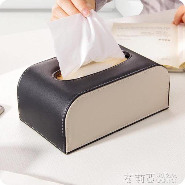 歐式簡約皮質紙巾盒 客廳餐巾紙收納盒抽紙盒 創意家用車用紙抽