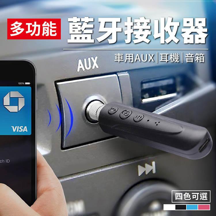 ncc認證ccaj18lp0960t6 車內沒有藍牙很困擾 拍照聽歌需要藍牙嗎 車用藍牙 車子沒藍牙卻想聽歌時 藍芽接收器是你好朋友 手機拍照 可以連接手機控制拍照 定時拍照再也不用求人 可夾設計 機
