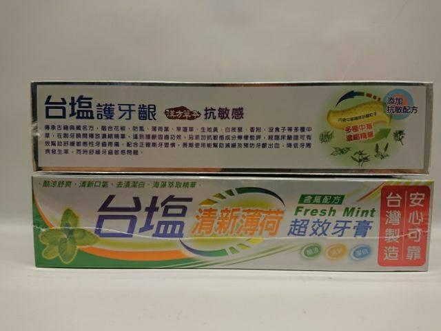 台鹽牙膏組團購熱銷/漢方草本抗敏感牙膏2支贈清新薄荷超效牙膏2支/超值價330元