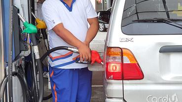 連假前夕柴油降0.1元 汽油凍漲出遊鬆口氣