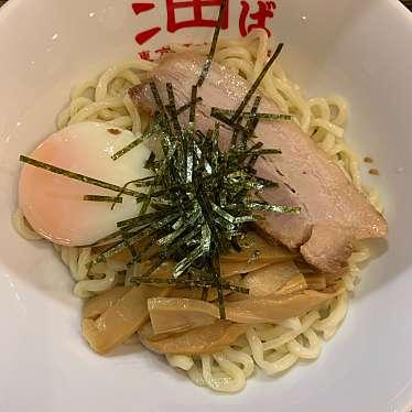 東京麺珍亭本舗 四谷四丁目店のundefinedに実際訪問訪問したユーザーunknownさんが新しく投稿した新着口コミの写真
