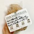 カスタム商品 - 実際訪問したユーザーが直接撮影して投稿した豪徳寺サンドイッチ九百屋 旬世の写真のメニュー情報