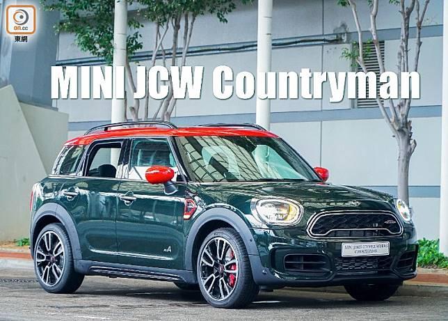 全新抵港的MINI JCW Countryman,引擎和底盤皆被強化至賽車級。(莫文俊攝)