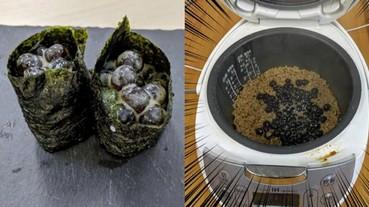 全國都瘋狂!從「珍珠奶茶壽司」到珍珠啤酒 日本人正在不斷嘗試珍奶的獵奇新吃法⋯