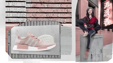官方新聞 / 范冰冰實著演繹 adidas Original NMD 家族新作推出