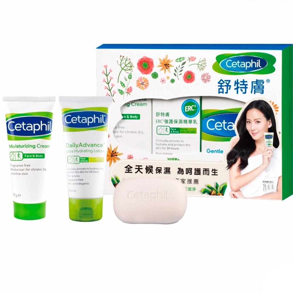 舒特膚高效保濕強化組(買2送一)
