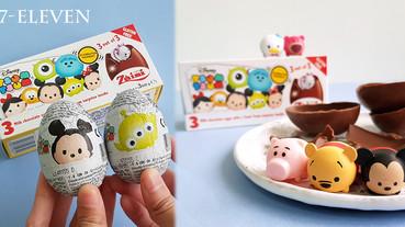 迪士尼Tsum Tsum驚奇蛋就在7-11!小熊維尼、米奇等12種角色,迪士尼控要失心瘋啦