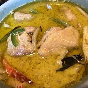 実際訪問したユーザーが直接撮影して投稿した新宿タイ料理チャンパー 伊勢丹会館店の写真