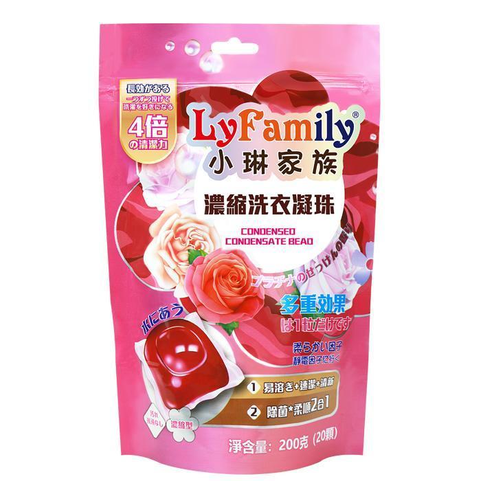 小琳家族濃縮洗衣凝珠/洗衣膠球 200g(20顆)