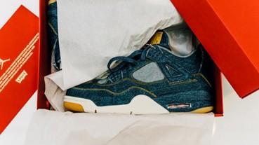 【鞋餓份子】今年最「牛」聯名登場!Air Jordan 4 x Levi's 搶先開箱