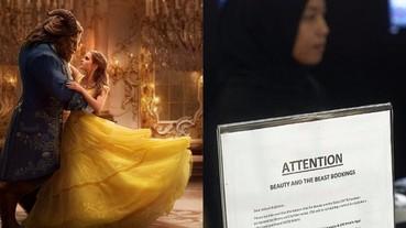 越鬧越大!美國迪士尼強硬回絕 不願為馬來西亞刪減《美女與野獸》男同志片段!