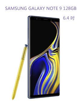 Note9 128G / SAMSUNG Galaxy Note 9 128GB 6.4 吋 4G + 4G 雙卡雙待 【3G3G手機網】