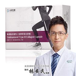 美國專利UC-ll®與Mobilee®玻尿酸,最高品質幫助您靈活行動不卡卡