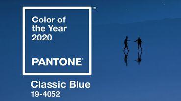 2020 讓PANTONE經典藍帶走你的憂鬱 迎來嶄新居住體驗