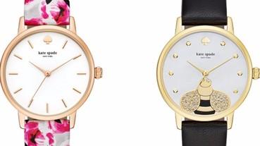 Kate Spade New York清新早春 療癒度爆「錶」 小雛菊、鳥兒、蜜蜂飛進時尚腕錶裡