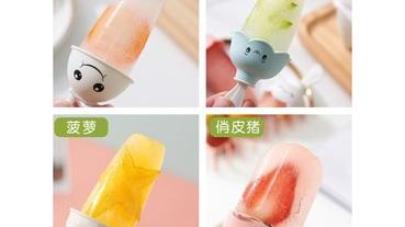 當季水果、進口水果超級比一比! 水果冰棒、水果禮盒製作挑選全攻略