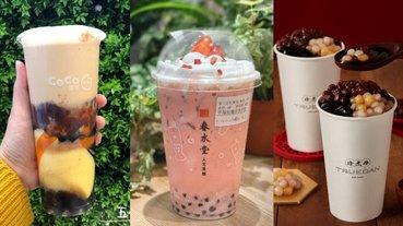 CoCo「五小福」pk 珍煮丹「暖暖燒仙草」!3 款咀嚼系飲品正夯,其中「這杯」還是超夢幻的粉紅色