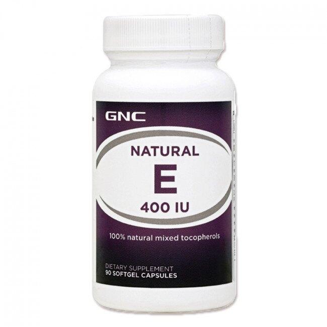 專品藥局 GNC 健安喜 維生伊400膠囊食品 90顆【2009615】 ↘ app下單領券滿666折50