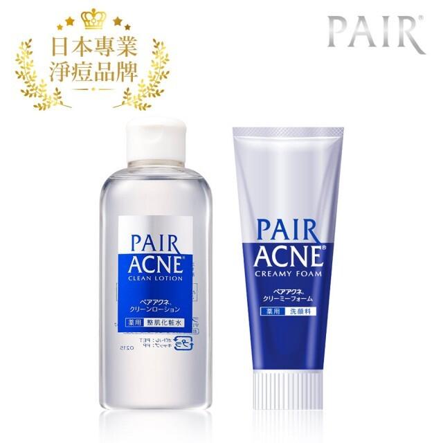 日本獅王PAIR沛醫亞淨痘調理系列 洗面乳+化妝水(80g+160ml)