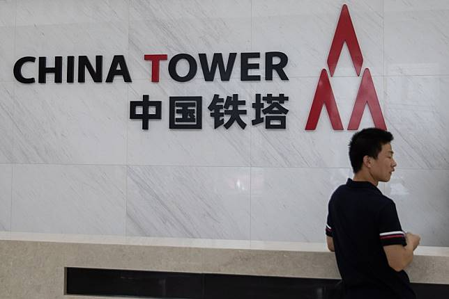 Chinese regulator's expansion of H-share full circulation programme levels playing field for all investors