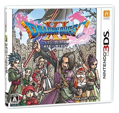 【全新未拆】任天堂 3DS 勇者鬥惡龍11 尋覓逝去的時光 DRAGON QUEST 11 XI 日文版 日版日規機專用。人氣店家恐龍電玩 恐龍維修中心的3DS、3DS 遊戲有最棒的商品。快到日本NO