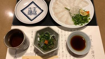 日本河豚料理名店–玄品河豚(玄品ふぐ)東京淺草店