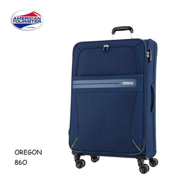 Samsonite 美國旅行者 [OREGON 86O] 29吋行李箱 商務旅行 可擴充 輕量 大容量 附西裝套&衣架 +好禮
