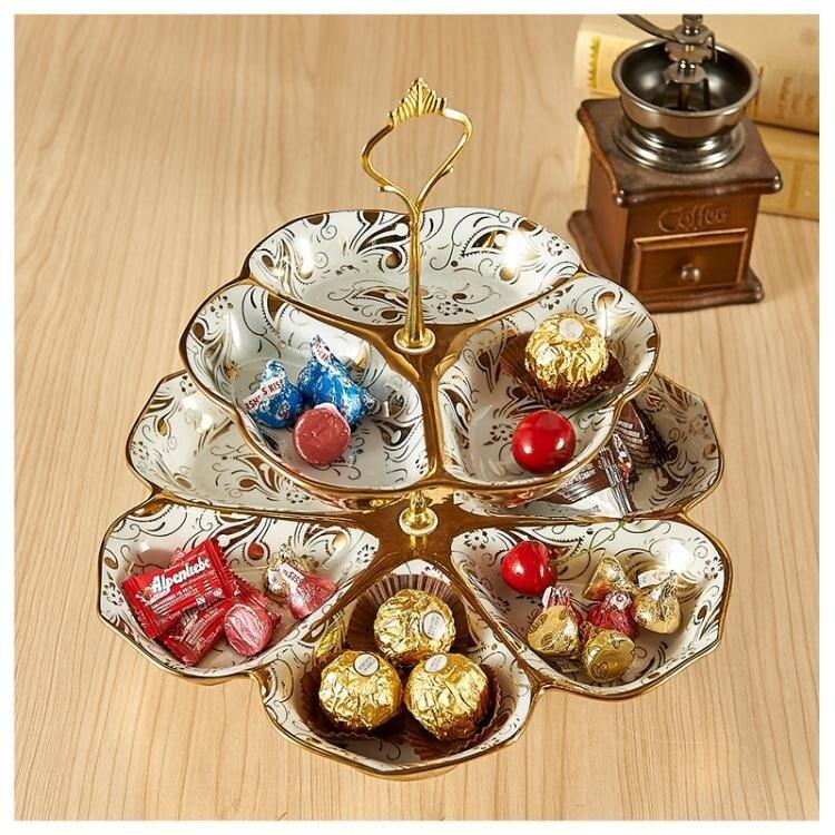 歐式干果盤客廳堅果盤家用現代創意糖果盤雙層下午茶陶瓷點心盤子 WD