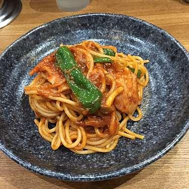 実際訪問したユーザーが直接撮影して投稿した西新宿パスタスパゲティ屋くぼやんの写真